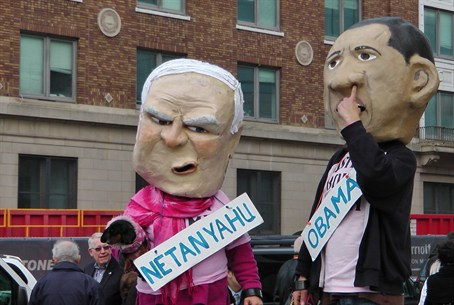 'Occupy AIPAC' protest