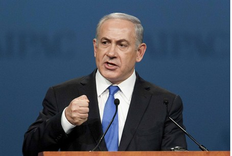 Prime Minister Binyamin Netanyahu speaks at A