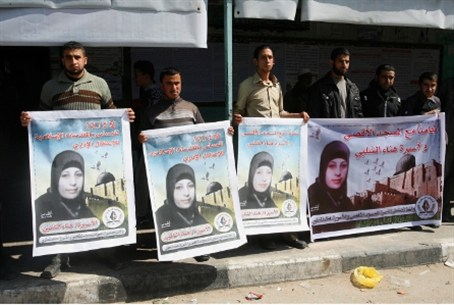 Gaza protesters for jailed terrorist