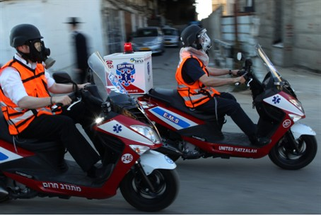 United Hatzalah volunteers in action (file)