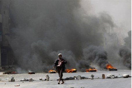 Anti-government protest in Yemen