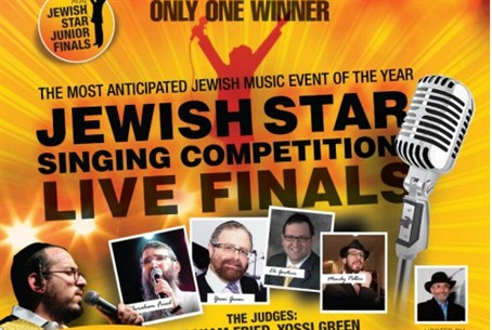 A Jewish Star music contest