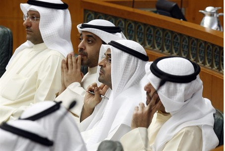 Kuwaiti Lawmakers