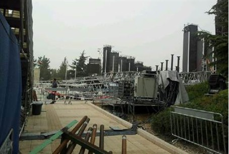 Mt. Herzl Stage Collapse