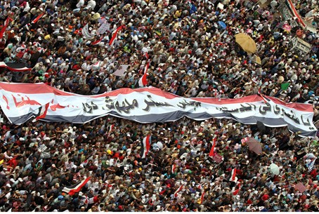 Protesters in Tahrir Square, April 20, 2012