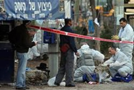 A terror attack in Jerusalem