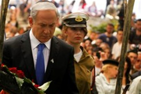 Netanyahu at military cemetery