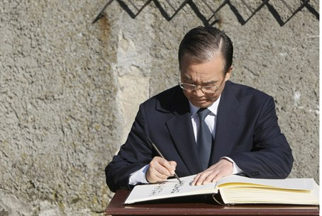 China's Prime Minister Wen Jiabao in Auschwit