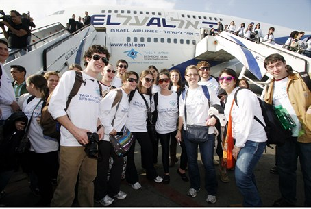 Birthright group arrives in Israel