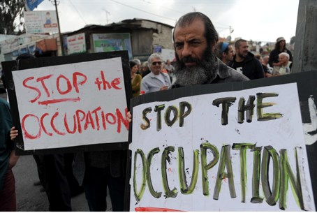 Anti-Israel protest (illustrative)