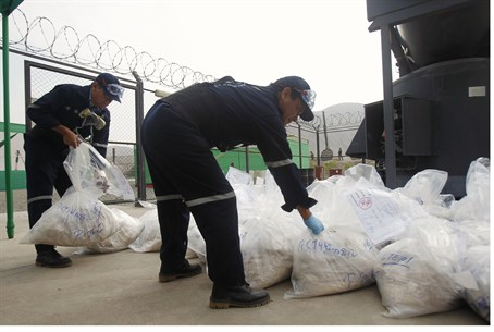 Bags of confiscated cocaine to be incinerated
