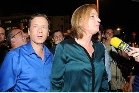Livni and MK Herzog at Tel Aviv protest