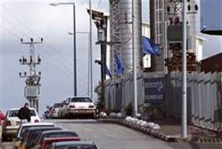Barkan industrial zone