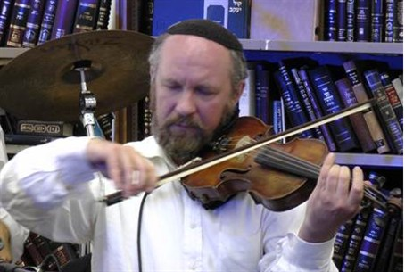 Fiddling while Jerusalem celebrates