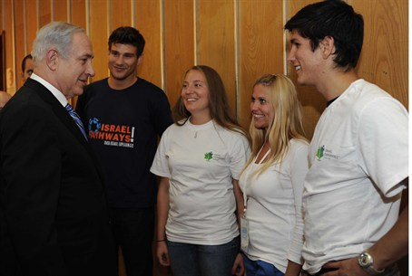 Netanyahu with Masa Israel participants