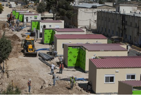 Caravan homes for Givat HaUlpana evictees.