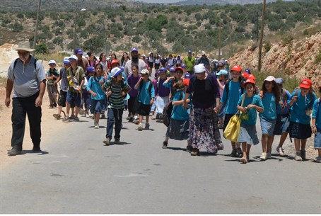 Shomron March