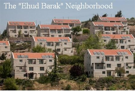 "Ulpana ""Ehud Barak"" Neighborhood"