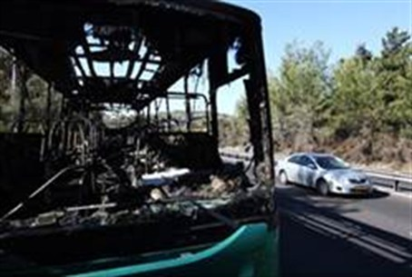 Burnt bus (illustrative)