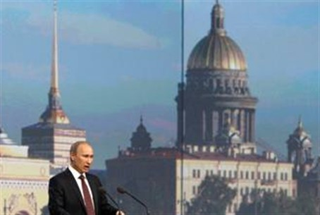 Putin speaks at the St.Petersburg Internation