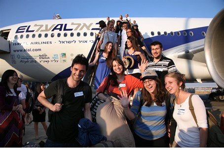 New Israelis hit the ground