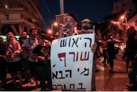 Jerusalem protest, July 15, 2012