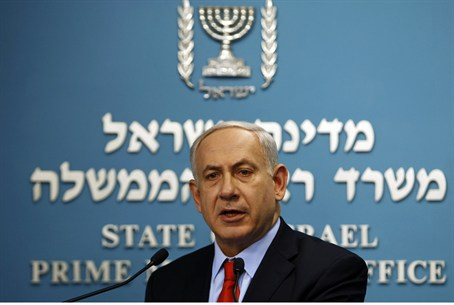 Netanyahu addresses the media