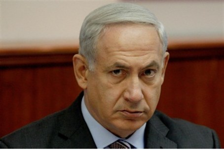 Binyamin Netanyahu at cabinet session