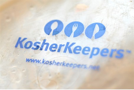 "kosher plastic pot lid saying ""Kosher Keepers"
