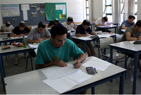 Students take the Bagrut tests