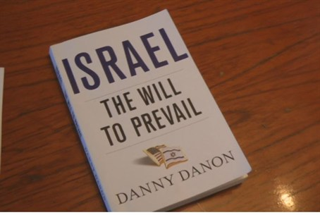 Israel: The Will to Prevail