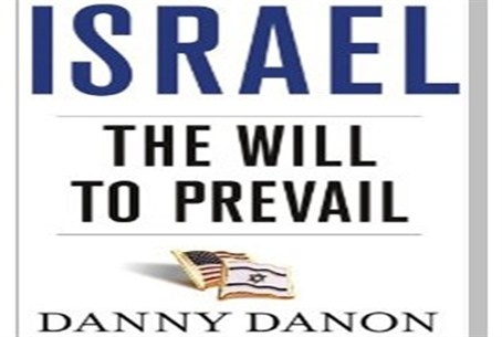 Danny Danon - Israel: The Will to Prevail