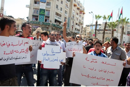 Anti-Fayyad slogans at Ramallah protest
