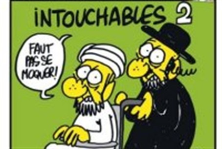 French satirical magazine's new cartoons of M