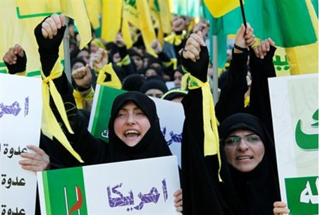 Women supporters of Hizbullah leader Nasralla