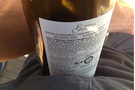 Gvaot Wine from Samaria