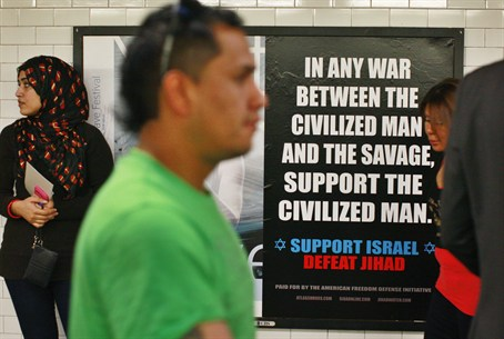 Pro-Israel Ad, NYC Subway Station