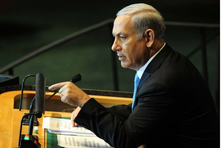 PM Netanyahu addresses UN General Assembly