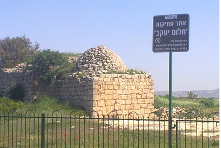 site of Jacob's dream in Beit El