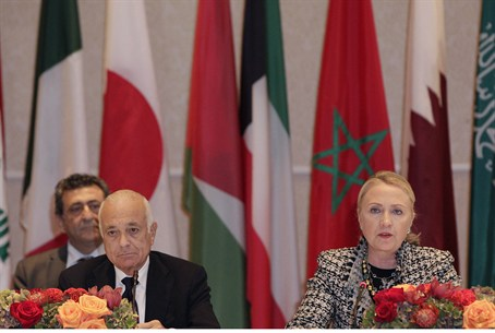Clinton speaks during the Friends of Syrian P