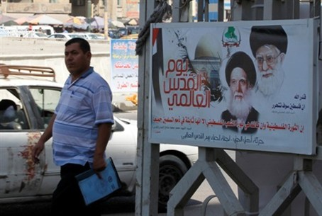 A man passes near a picture of Iranian spirit