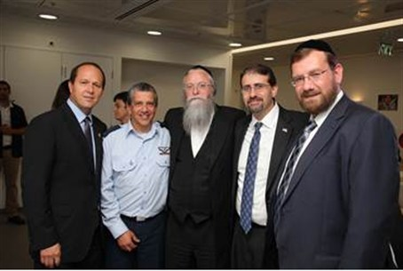 Dedicating a new ALEH school in Jerusalem