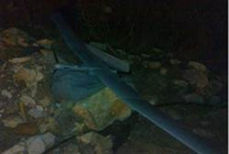 A UAV crash landed in Samaria Wednesday