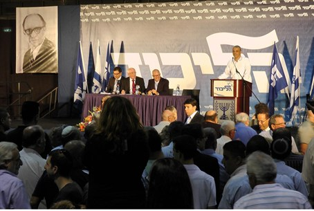 Likud members at their election season openin