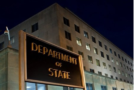 The U.S. State Department in Washington