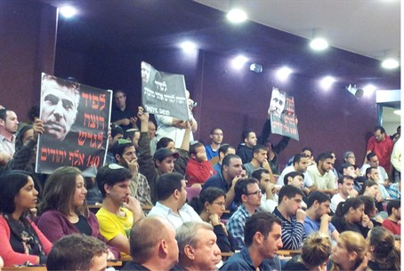 Protest against Lapid's speech
