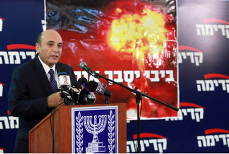 Mofaz at news conference