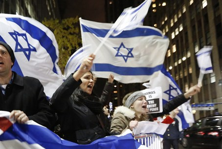 pro-Israel protest
