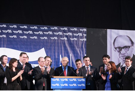 Likud primaries in Tel Aviv