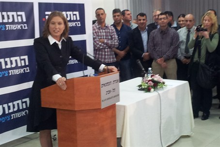 Livni Presents new Party